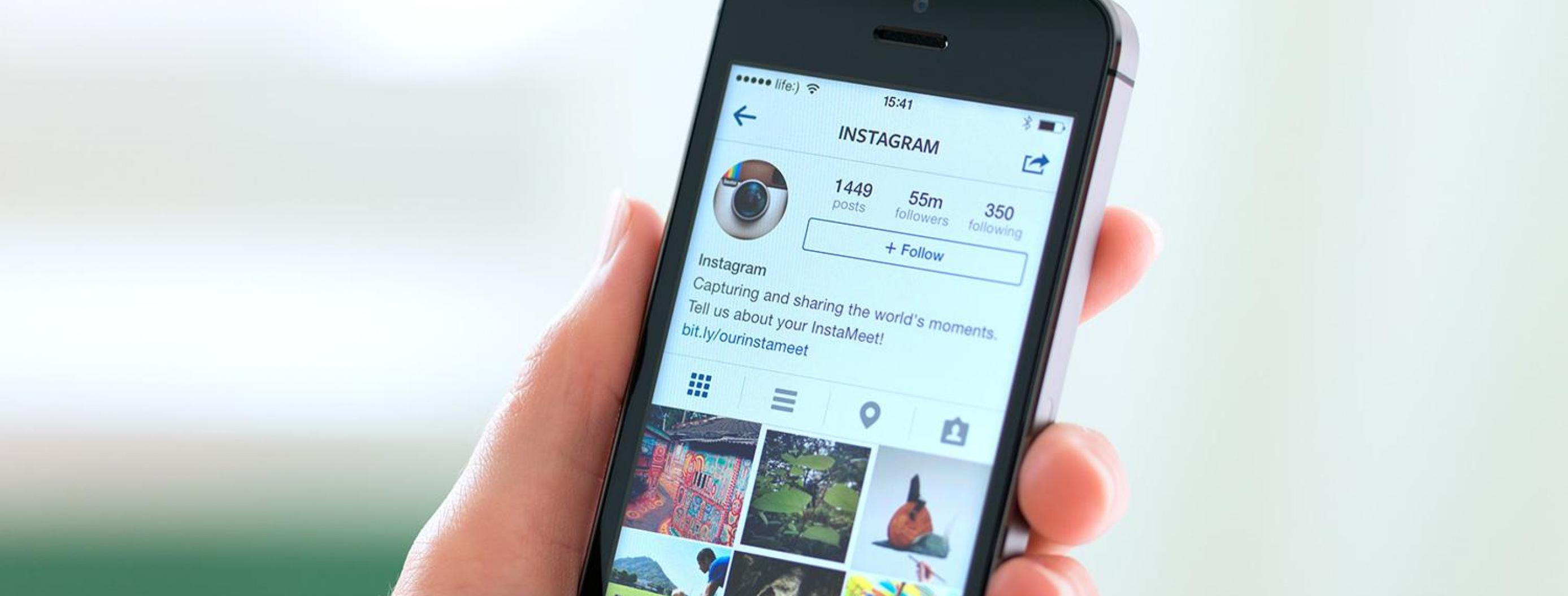 Instagram Releases an Alpha Program on iOS and Android
