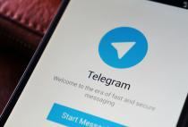 Telegram Is Planning to Release Its Own Cryptocurrency