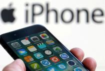 Senator John Thune Wants Answers from Apple