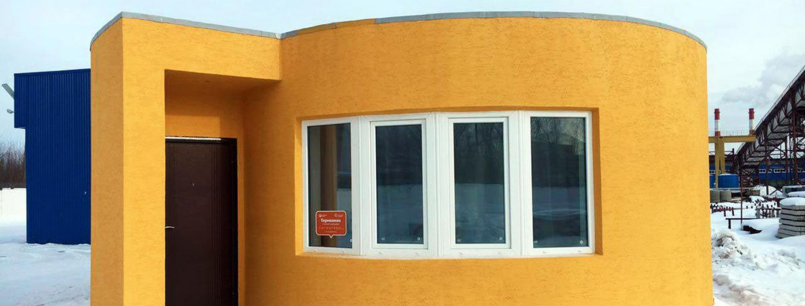 This House Was 3D Printed In Just 24 Hours (And It's Awesome!)